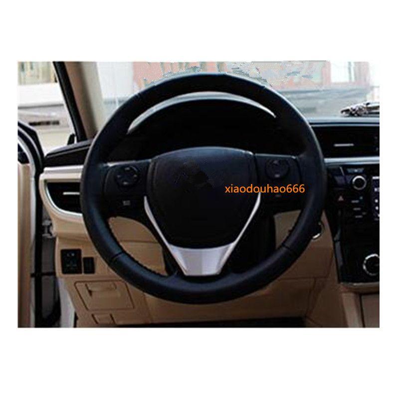 Автомобильная наклейка стайлинг обложка ABS хром рулевое колесо внутренний комплект переключатель отделка лампа рама панель для Toyota Corolla Altis 2017 2018 2019