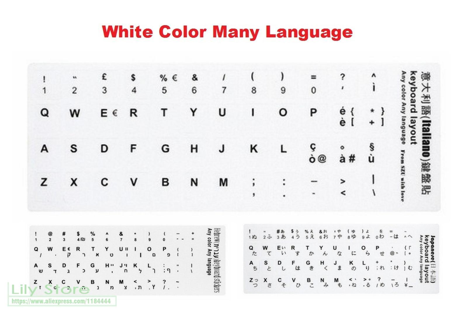 2x Korean White Letter Keyboard Stickers Computer Protector Cover Film