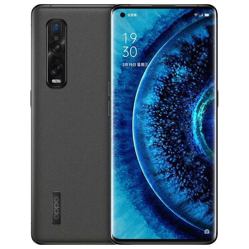 "Original Oppo Finden X2 Pro 5G LTE Handy 12GB RAM 256 GB ROM Snapdragon 865 Octa-Core Android 6.7"" 48MP AI NFC Fingerabdruck-ID-Handy"