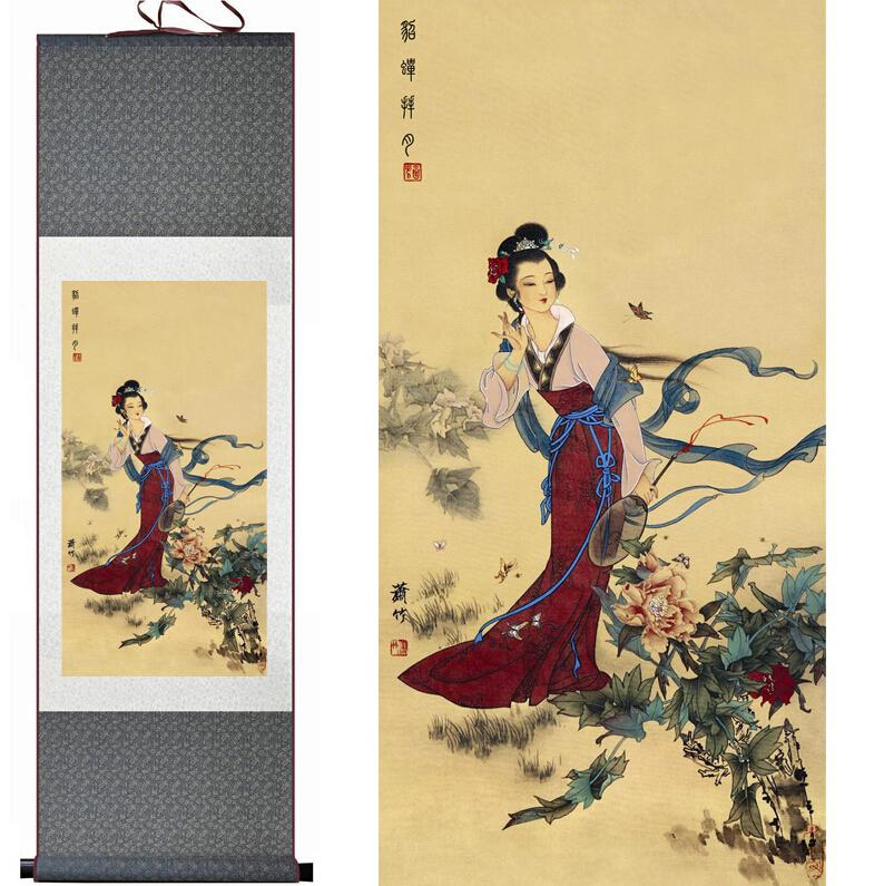 Portrait Painting Home Office Decoration Chinese Scroll Paintingprinted Painting