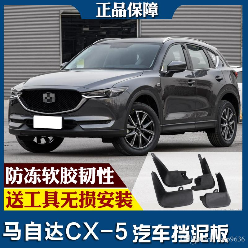 Для Mazda CX-5 13-18 Mud автомобилей закрылки Брызговики Fender брызговики Splasher Mudapron Спереди Сзади Полный комплект 4шт