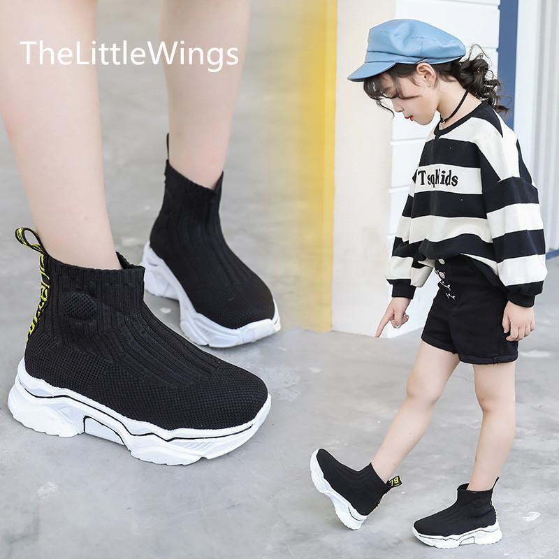 Girls Princess Boots Fashion 2020