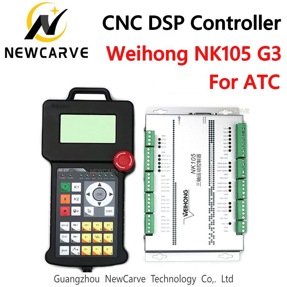 WEIHONG NK105 G3 DSP controlle para ATC 3 eixos nc studio sistema de controle de movimento para roteador cnc
