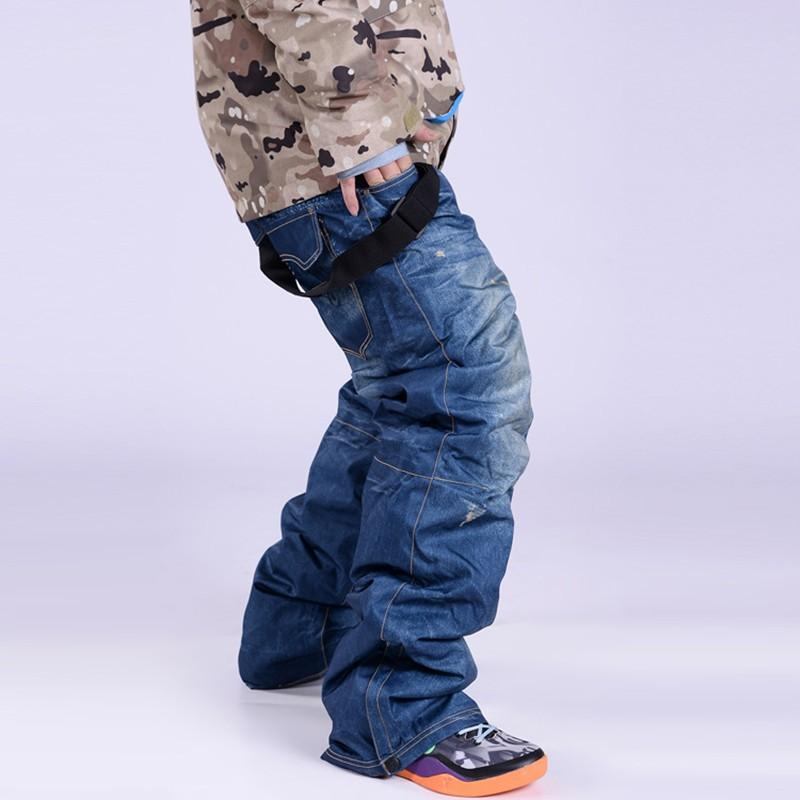 High-Q-Professional-Men-Snowboard-Pants-Winter-Outdoor-Ski-Pants-Sports-Thermal-ski-Trousers-Waterproof-Windproof (3)