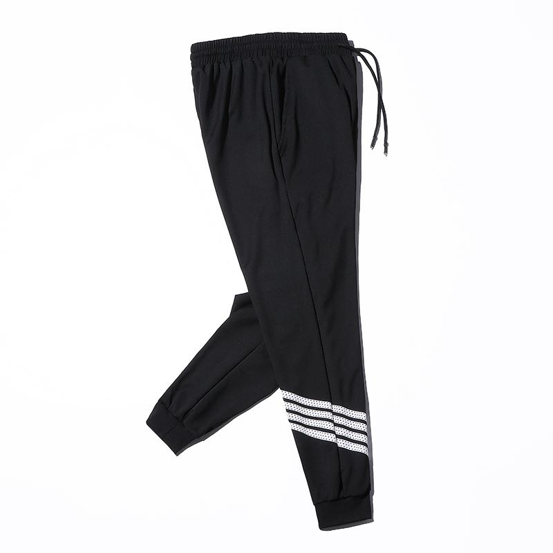 White Striped Track Pants Men Spring Summer Casual Sweatpants Knit Thin Joggers Pants 2019 Brand Men's Clothing Fashion Trouser