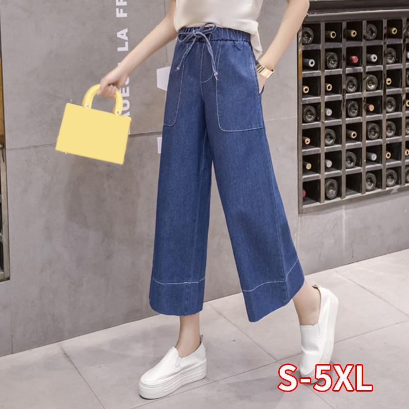 봄과 여름 대형 아홉 점 넓은 다리 청바지 여성 100kg 느슨한 얇은 패션 스타일