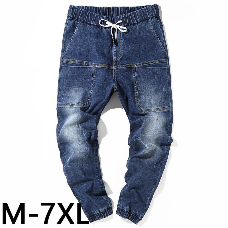 Erkek Kot Boyutu 5XL 6XL 7XL Büyük 2021 Klasik Streç Geniş Bacak Pantolon Gevşek Yağ Bacaklar Düz Streetwear Artırmak