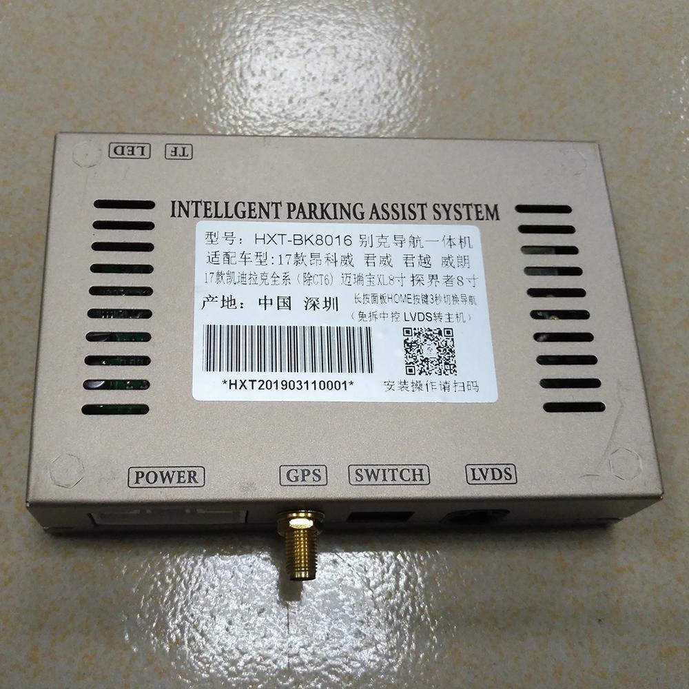 Интерфейс резервной камеры автомобиля для предусмотрения / Regal / Lacross / Verano / Cadillac / Equinox / Malibu