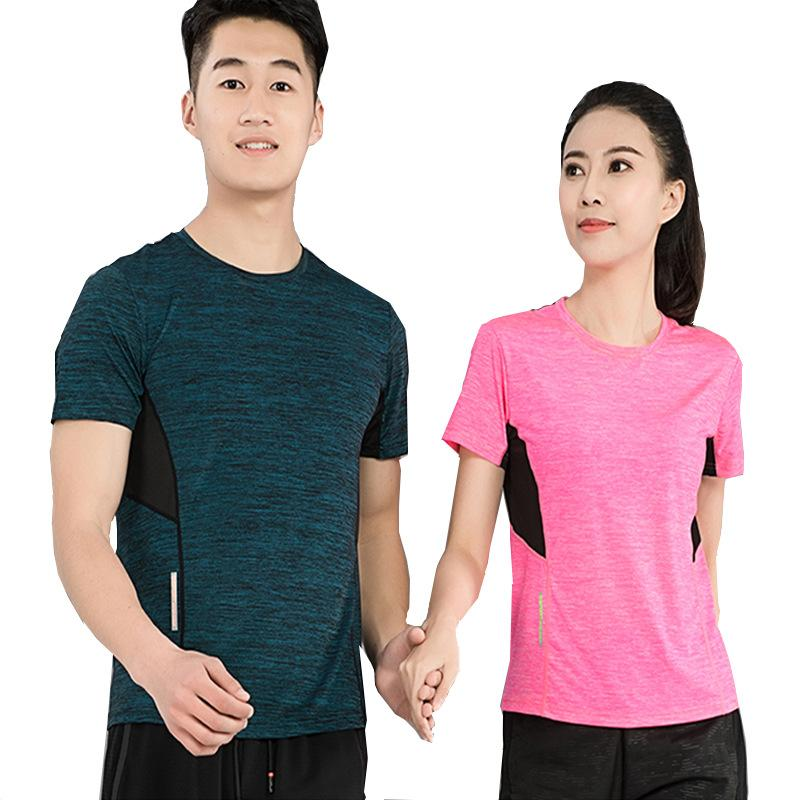 Outdoor Quick Drying T-shirt Men's Slim Fit COUPLES Viscose Fibre Short Sleeve Summer Fitness T-shirt Women's COUPLE'S Quick