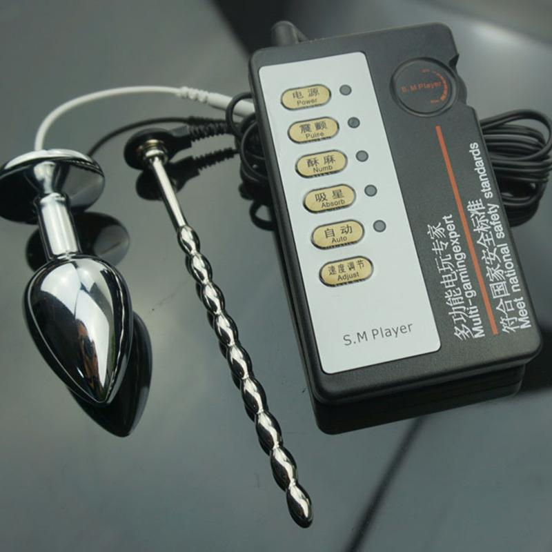 horse dildo Electro Shock electro sex urethral sounding rod Pulse Anal Plug Vibrator Electric Shock Urethral Catheter Stimulator Y191112