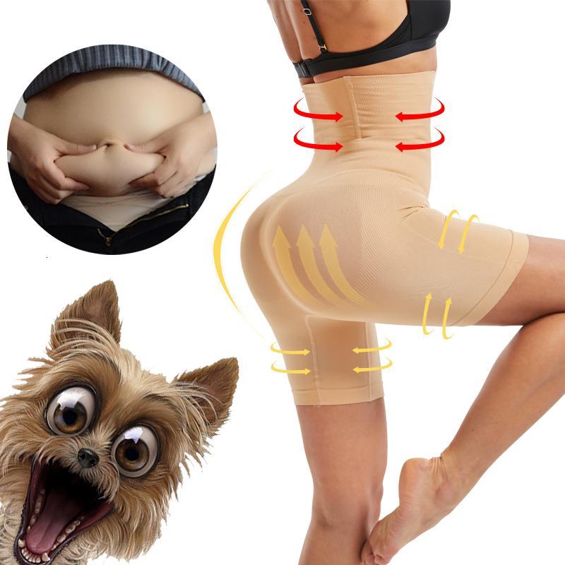 Tummy cintura entrenador Butt Lifter Shaper adelgazamiento ropa interior cuerpo Binders Shaper Shapewear mujeres adelgazamiento cinturón corsé femenino Faja