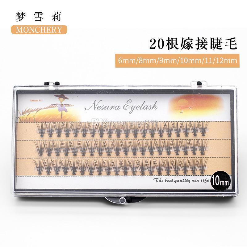20P/Cluster 60 bundles Individual Cluster Eye lashes Eyelashes Eyelash Grafting Extensions 0.07mm Thickness