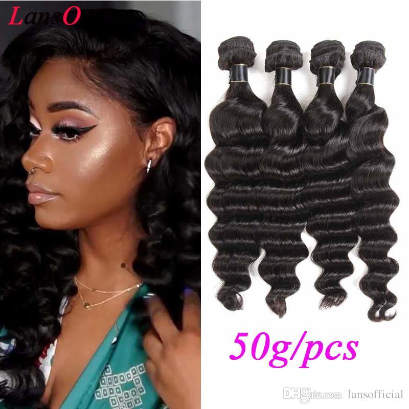 Brésilien Cheveux Vierge Trame déchaîne cheveux Weave Extensions pleine tête Couleur naturelle Dyeable bleachable 50G / pcs non transformés remy cheveux