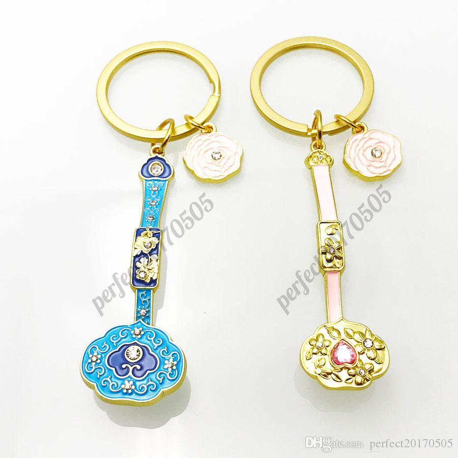 famouse العلامة التجارية تصميم روي الحلي النمط الصيني سلسلة المفاتيح القصر الامبراطوري لمحبي الرجال النساء أعلى جودة الذهب مطلي