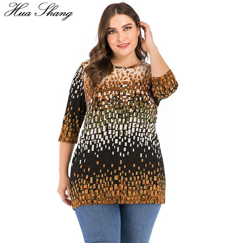 여성용 블라우스 셔츠 5XL 플러스 사이즈 블라우스 여성 2021 가을 목 3 쿼터 슬리브 격자 무늬 인쇄 캐주얼 느슨한 특대 숙녀 튜닉