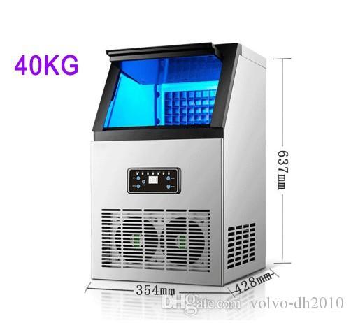 220V / 110V Ice Maker Machine de boule de thé au lait de commerce boutique Accueil grande machine à glaçons automatique glace grande capacité 40 kg / 24h Ice Maker LLFA