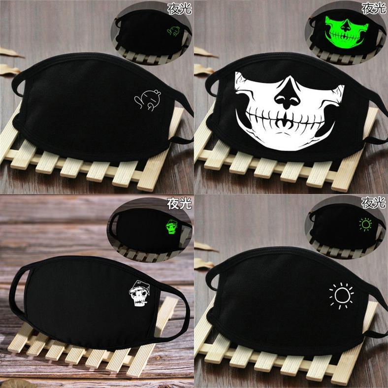 Amerika Spooky karikatür yüz maskeleri Amerika ürkütücü sweet07 pDNiw maske İskelet karanlık tam karşısında parlayan
