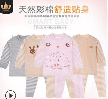 ropa interior de algodón de color pantalones del resorte del bebé del juego del otoño de los niños de algodón puro