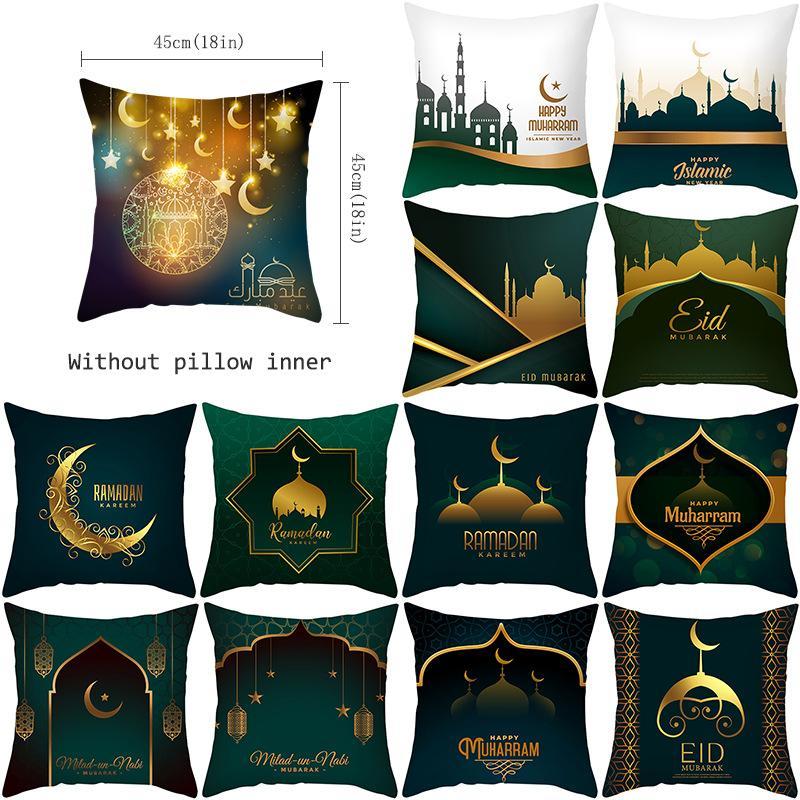 Yastık Kapak Müslüman Ramazan İslam Ramazan Yastık Kılıfı Koltuk Araç Bel Atma Yastık Yastık Kapak Ev Dekorasyonu