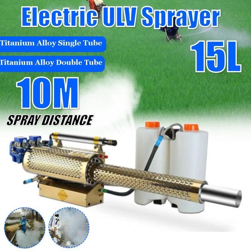 휴대용 소독 열 안개 기계 ULV fogger 기계 모기 해충에 대 한 대용량 분무기 스프레이
