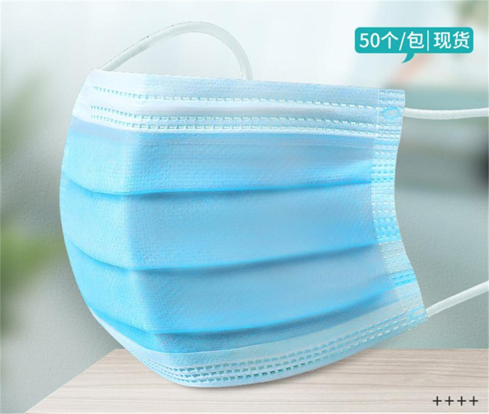 New Replacement Non Woven Dust Pad Three Layers Disposable Melt Blown Cloth Mask Gasket 30 50PCS 50 Pieces