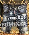 jeans homens Europeia Permanente, jeans homens, um par de jeans skinny e preto crânios bordados # 211