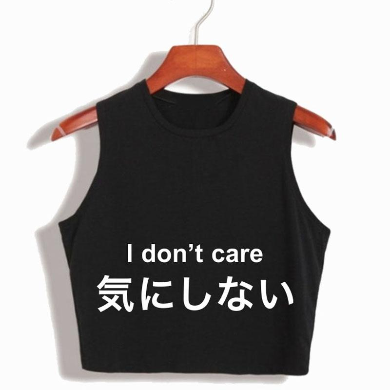 Japanese Letter Print Swag Crop Top per le donne, I DONT CARE Slogan Stampa fitness slim fit Camicia casual Divertente Harajuku Punk Tops