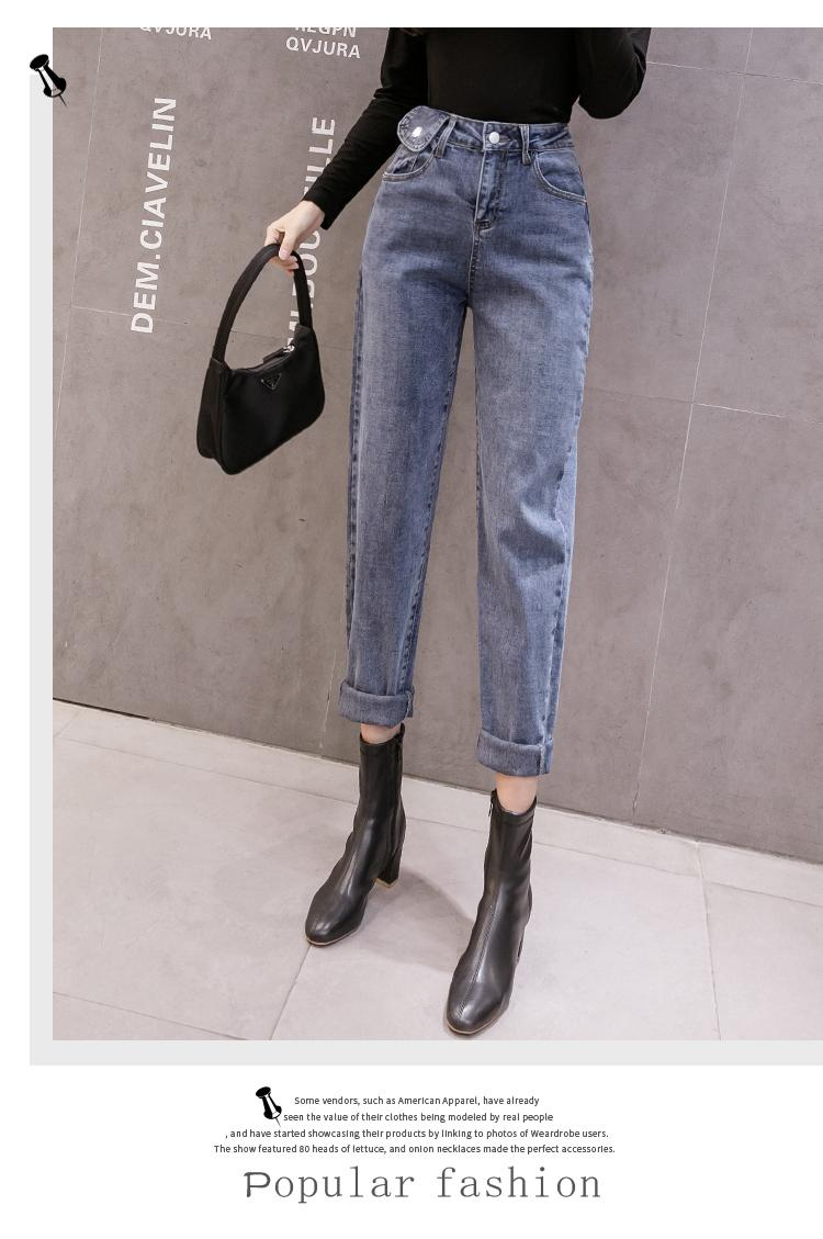 Da cintura alta azul Hetero Jeans Feminino nove pontos Kz