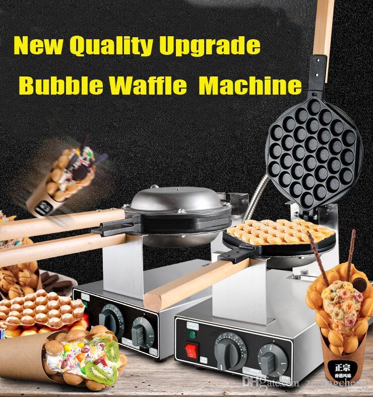 Gratis frakt Ny kvalitet uppgradering äggbubbla vaffelmakare Electric 110V och 220V äggpuffmaskin Hongkong Eggette