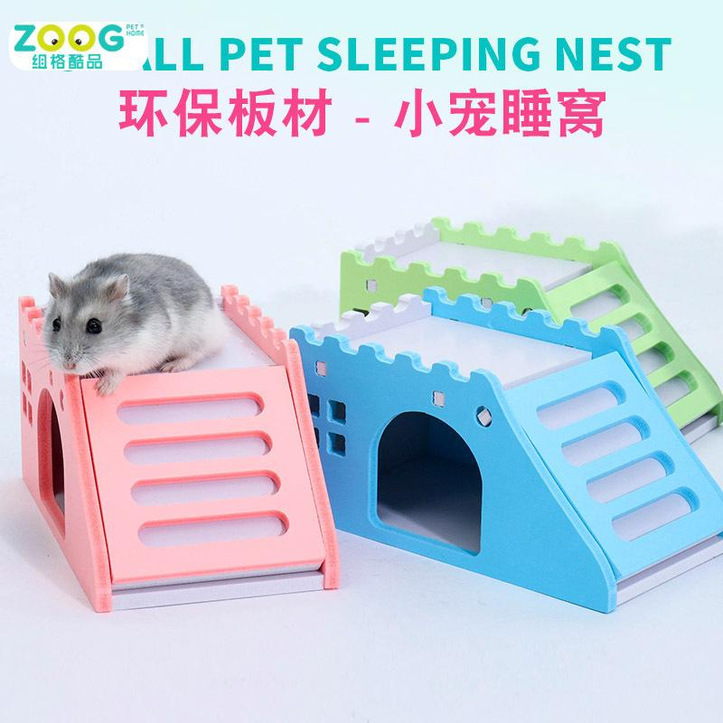 Favour And Put Sb. In Important Position Product Hamster Stairs Villa Gold Wire Bear's Sleeping Nest Trumpet View Platform Multicolor