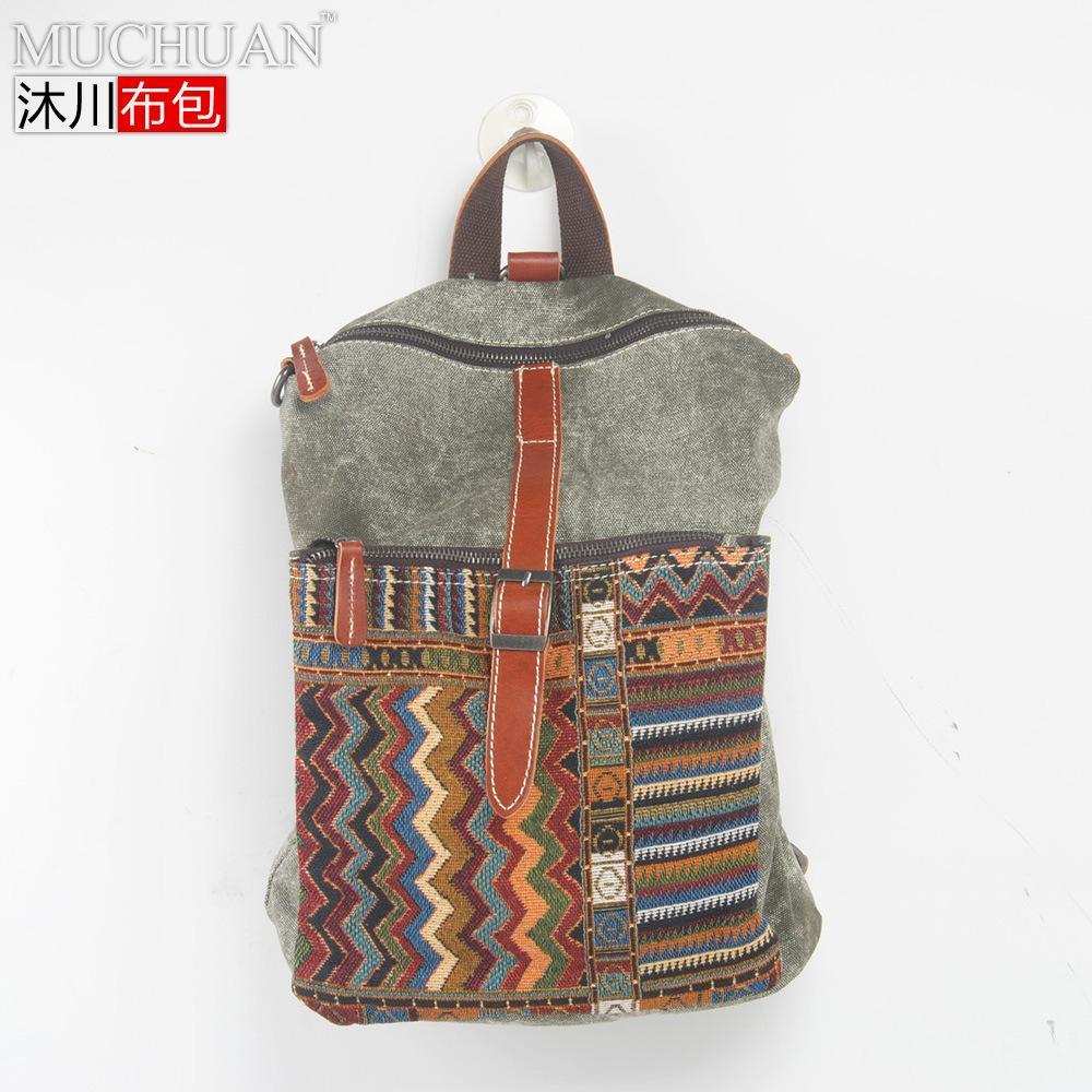 Middle School Bag Casual Backpack Mulheres de lona Mulheres Backpack
