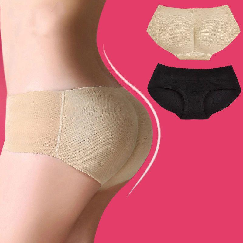 Women Hip Enhancer Panties Padded Underwear Fake Ass Hip Push Up Buttock Shaper