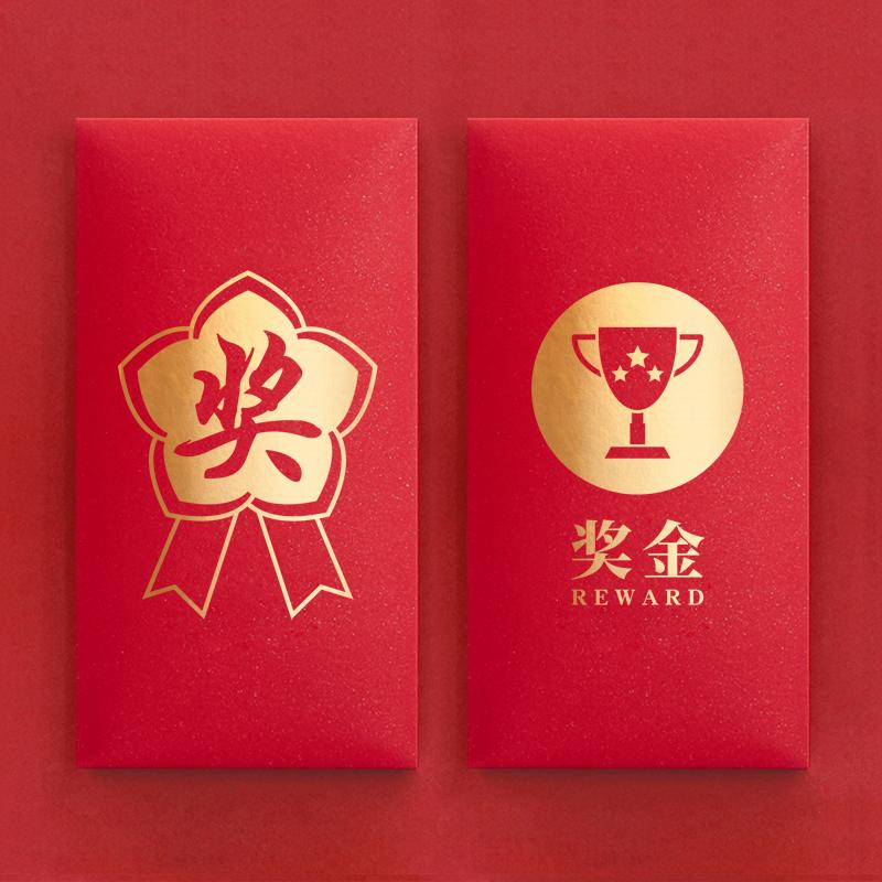 Company Prize Red Envelope Long Size Thick Red Packet 2020 Chinese