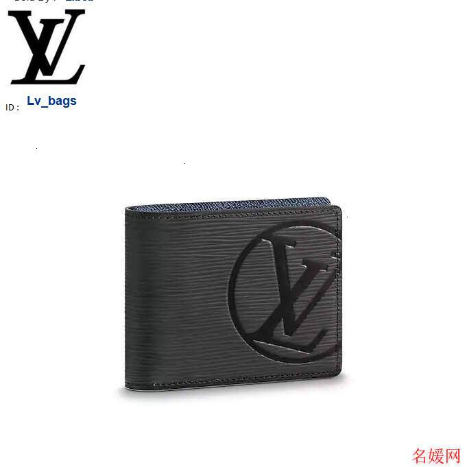 Yangzizhi New Round Logo Multiple Wallet / Short Folded Wallet M63514 Long Wallet Chain Wallets Compact Purse Clutches Evening Key