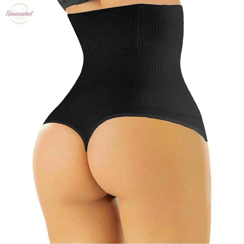 Women Waist Girdle Tummy Slimmer Sexy Thong Panty Fur Shapewear Tummy Control Cincher Body Shaper Underwear Slimming Panties