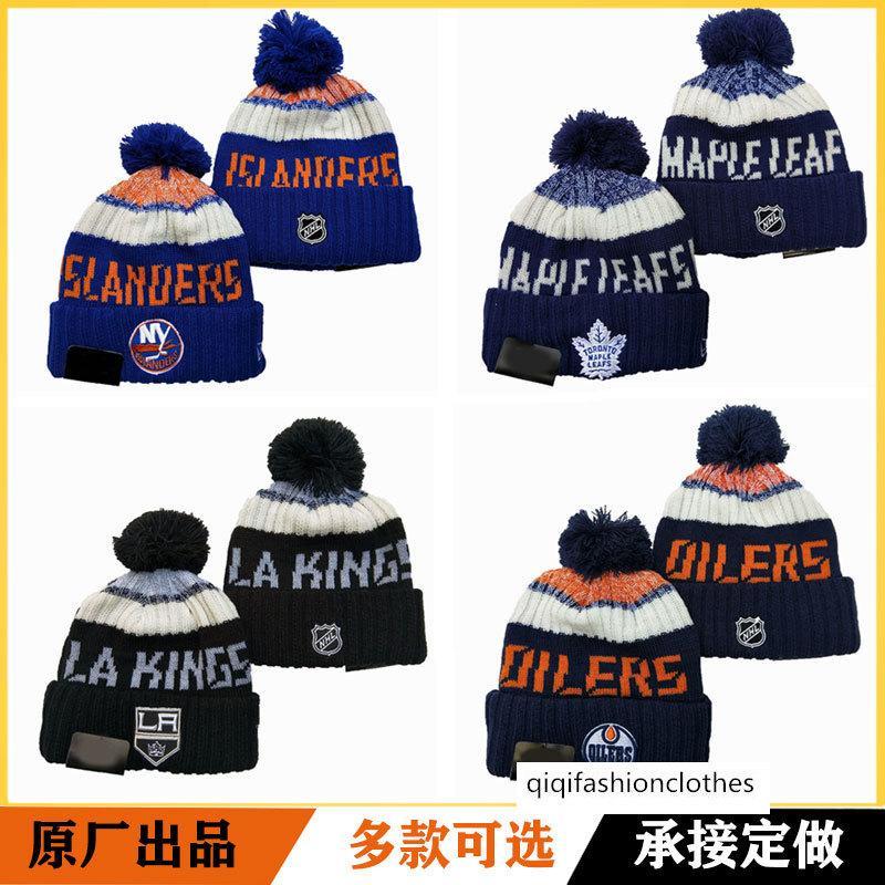 Ice équipe de hockey chapeau de laine de broderie en trois dimensions Penguin Black Eagle ours brun feuille d'érable chapeau de protection de l'oreille chapeau tricoté chaud équipe
