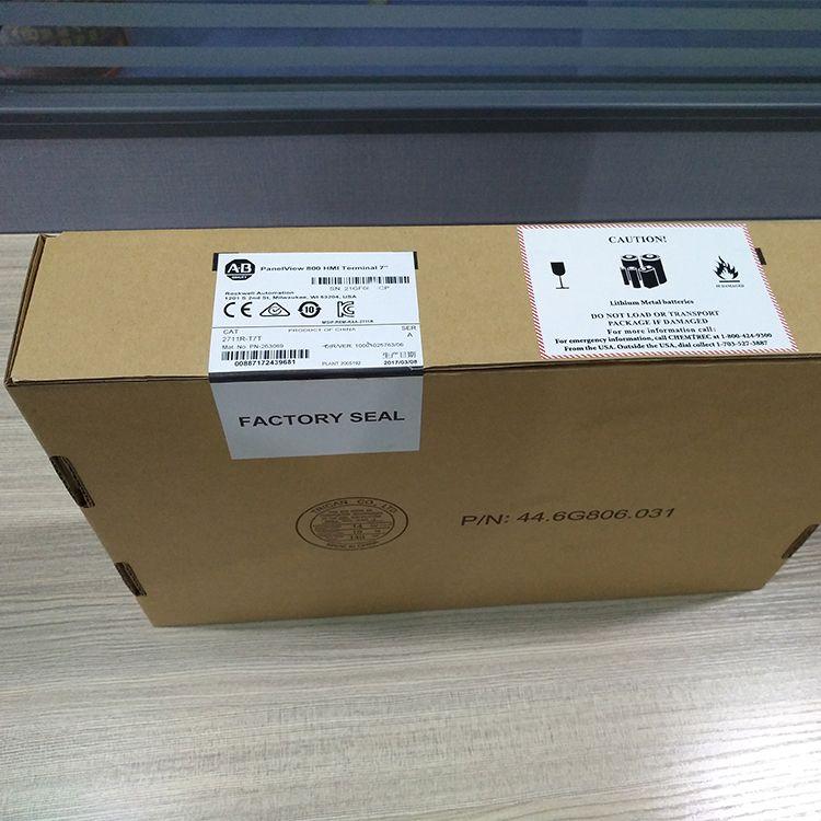 1 UNID Original AB Allen Bradley 2711R-T7T Rockwell HMI PV800 7 pulgadas Nuevo en caja Envío gratis acelerado