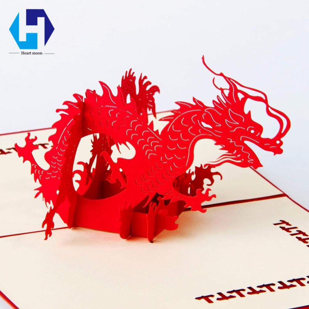 Китайский Новый год Красный 3D Дракон вверх поздравительная открытка лазерная резка конверт открытка полые резные ручной киригами подарки