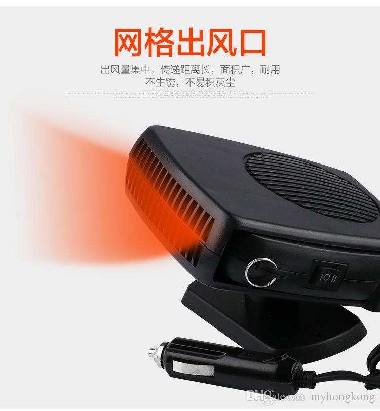 Riscaldatori del produttore Riscaldatori elettrici per auto Termoventilatore defogger ventilatore per riscaldamento auto 12V 24V