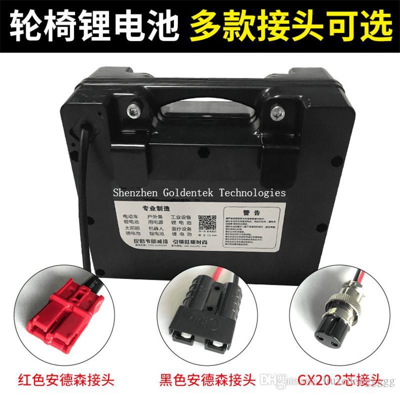 Портативный аккумулятор 24V 6AH Lithium 200W 140W 24V Li-ионный аккумулятор с зарядным устройством для питания стула Складной электрический самокат колеса мопеда