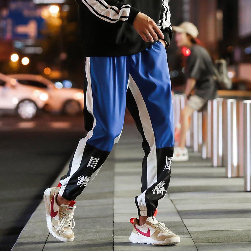 Plus Size 5XL Casual Loose Sweatpants Hip Hop contrast color printed Mens Street Dancing Trousers Fashion Sport Pants