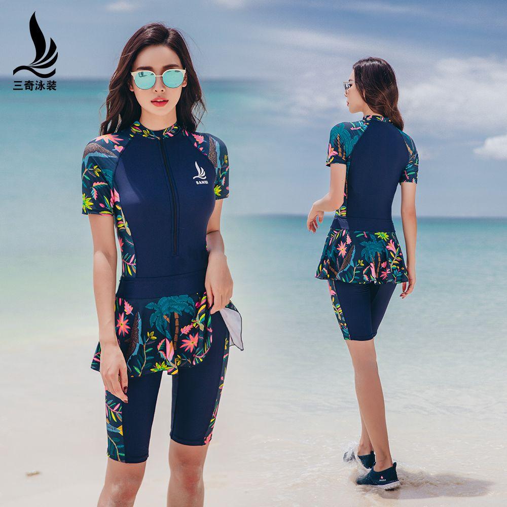 SANQi swimwear female Siamese skirt type boxer shorts Conservative show thin sports big code hot spring swimsuit bathing suit