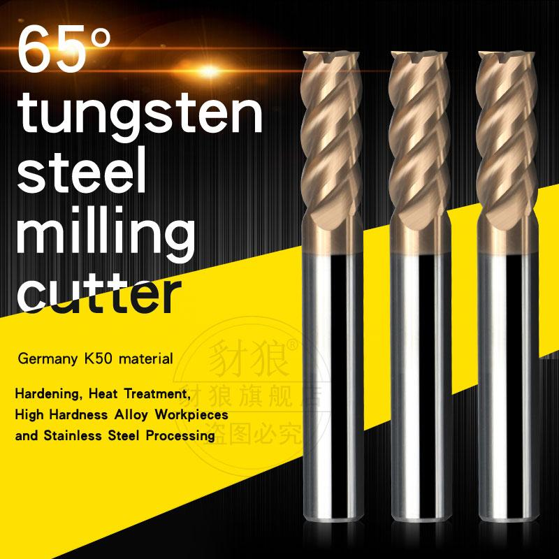 CHAILANG HRC65° 4 Flute Tungsten steel Milling cutter Flat bottom Monolithic Hard alloy endmill coating CNC Tool For High Hardness Steel
