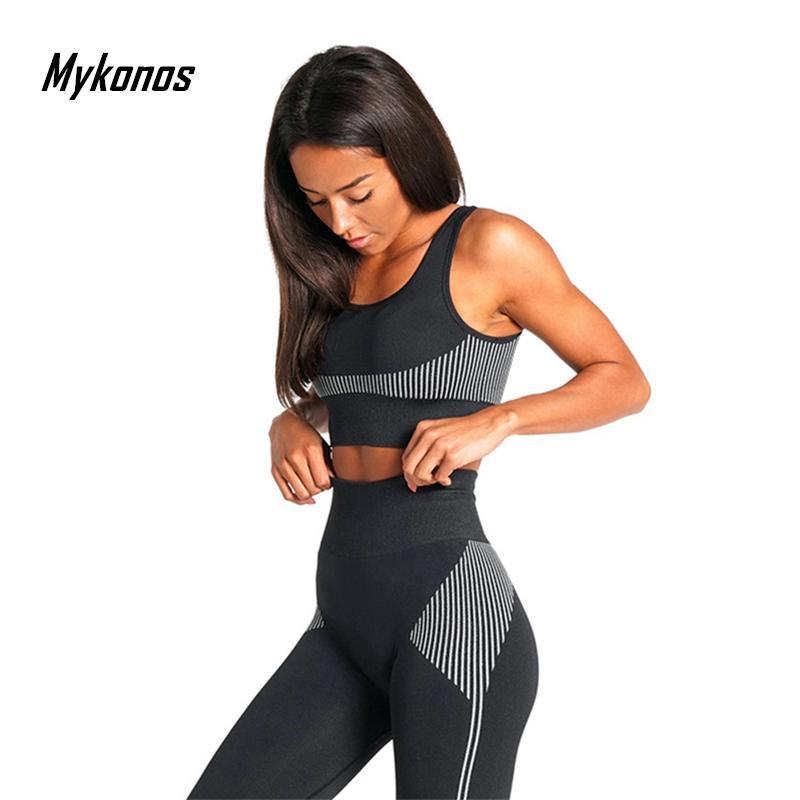 Yoga sans couture Femmes Dry Fit 2 pièces Tight top Crop Sport caleçon Sportsuit Yoga Fitness Workout Outfit Vêtements de sport Ensembles T200617