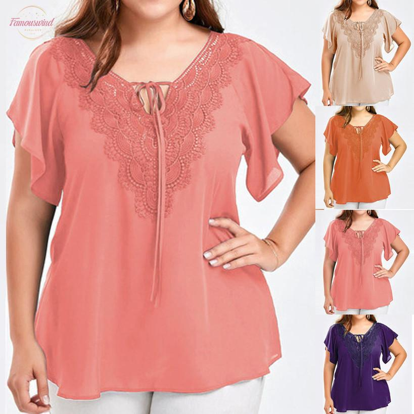 Summer Bat Wing Top Women Front Lace Up Blouse Lady Lace Short Sleeve Tunique Dente Chemise Femme Tee Shirt Mujer