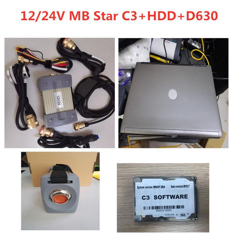 أفضل أداة تشخيص الجودة MB STAR C3 مع برنامج HDD MB C3 برو التشخيص معدد مع D630 التشخيص طقم كامل لأجهزة الكمبيوتر المحمول