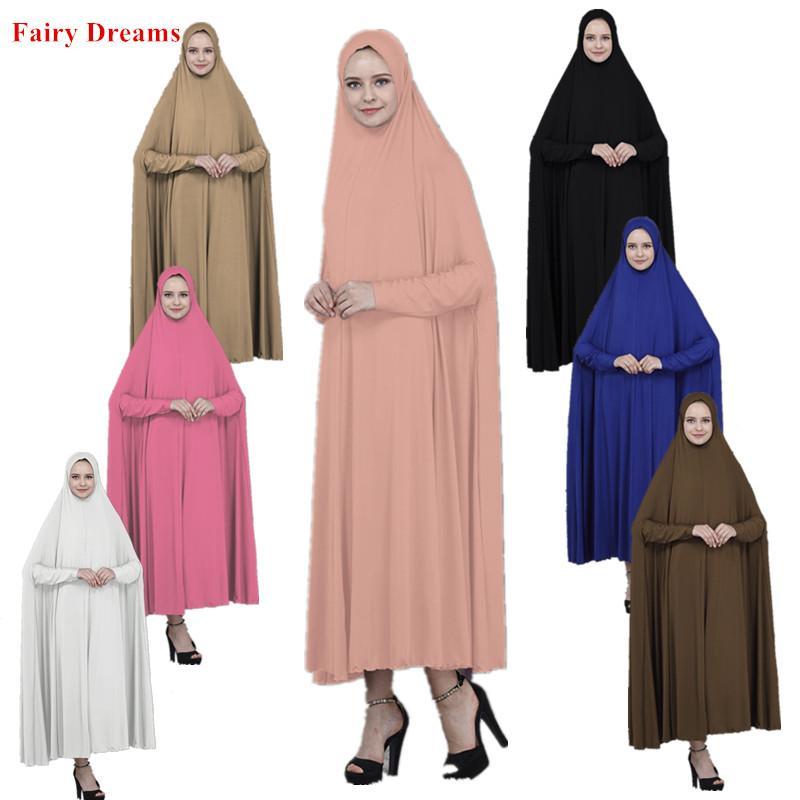 Women Muslim Abaya Moroccan Dubai Turkey Jubah Islamic Clothing Black Pink Blue Purple White Hijab Dress Kaftan Robe Musulman