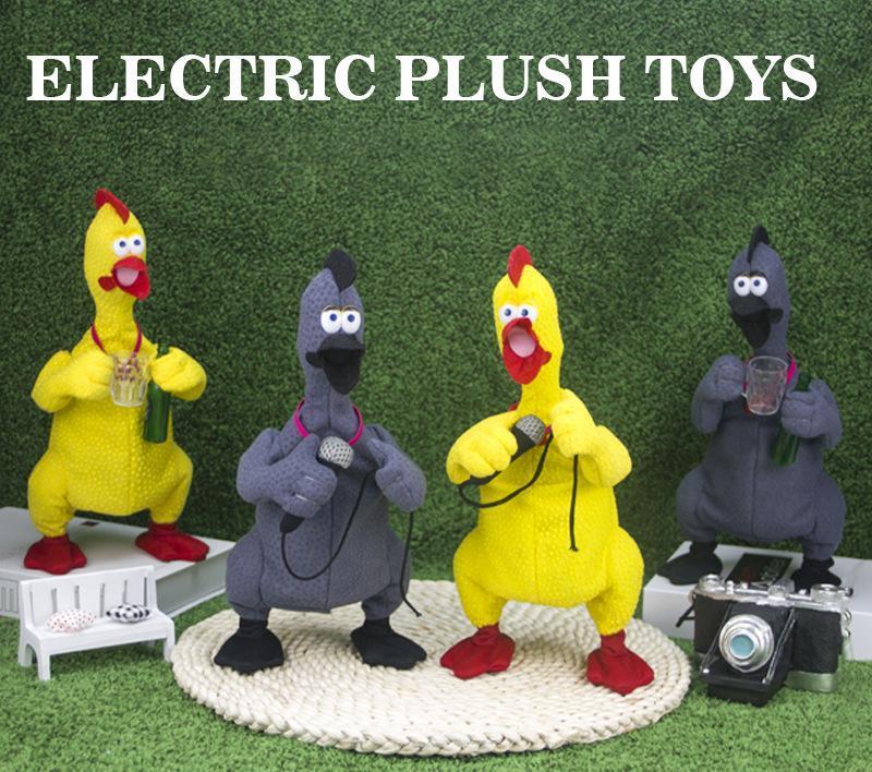 Electric Funny Screaming Chicken Plush Toy, Cartoon Stuffed Animal,World Cup,Beer, Karaoke Master, Ornament, Xmas Kid Birthday Girl Gift,2-2