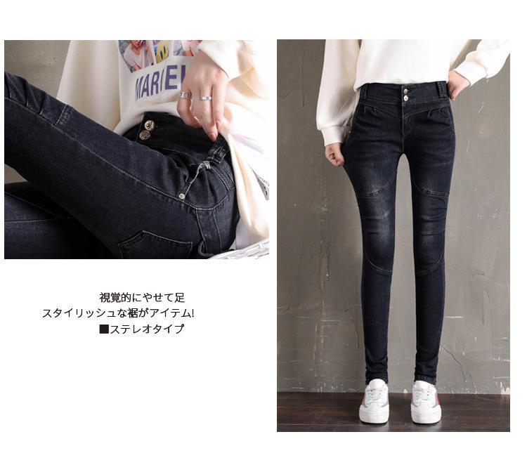 Noir Le nouveau Han édition Afficher pantalon de crayon mince pantalon serré pieds bandés Joker