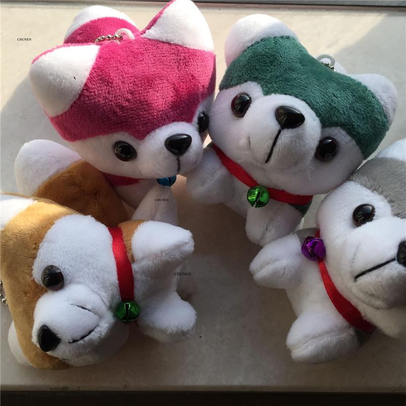 Tamaño 9 cm, Mini 4Colors - perro de felpa regalos, pequeño llavero de peluche de felpa muñeca de juguete animales